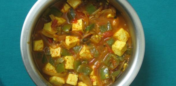 Easy Paneer Capsicum Curry